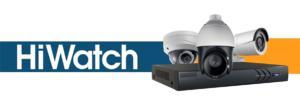 Оборудования Hiwatch